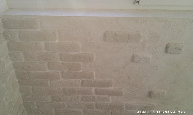 стены под камень
